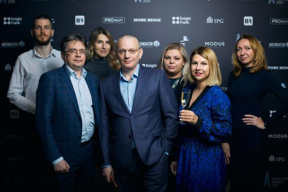Welcome-зона церемонии награждения премии Arendator Awards 2020